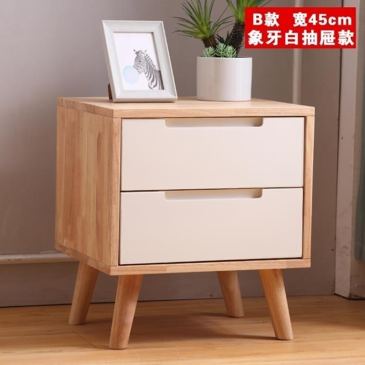 「樂天優選」床頭櫃 北歐全實木床頭櫃迷你小床邊櫃臥室簡約整裝收納櫃帶抽屜儲物櫃子 DF