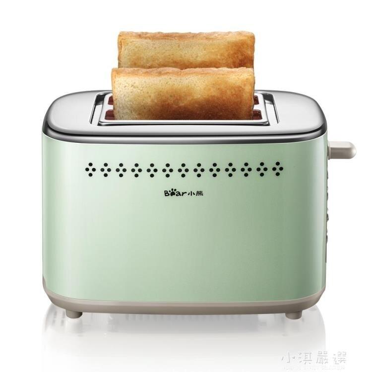 烤面包機家用吐司機2片多功能多士爐早餐機全自動土司機 摩登生活百貨