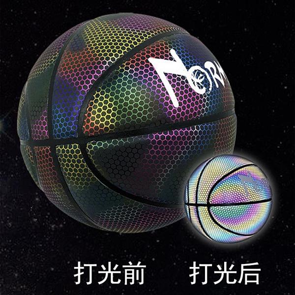 籃球7號發光夜光熒光
