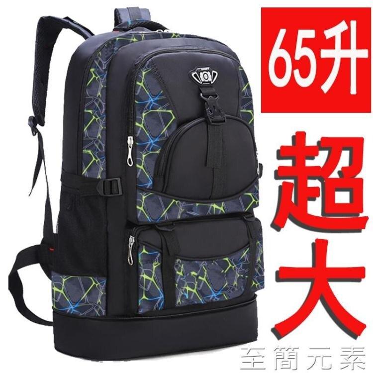 防水大號背包男士特大旅行背包女旅游登山戶外超大容量行李後背包