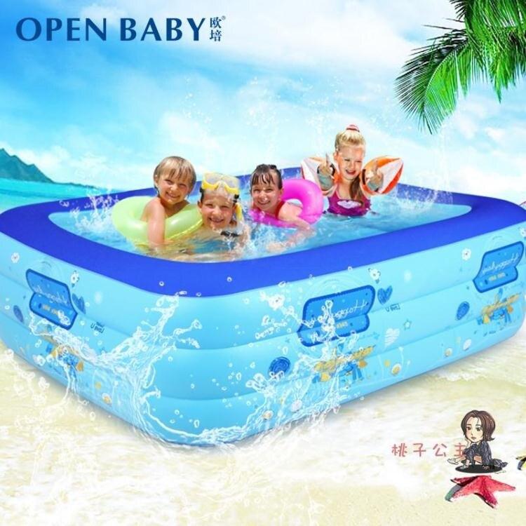 充氣游泳池 兒童游泳池充氣加厚成人洗澡泳池大人小孩戲水池家庭家用室內
