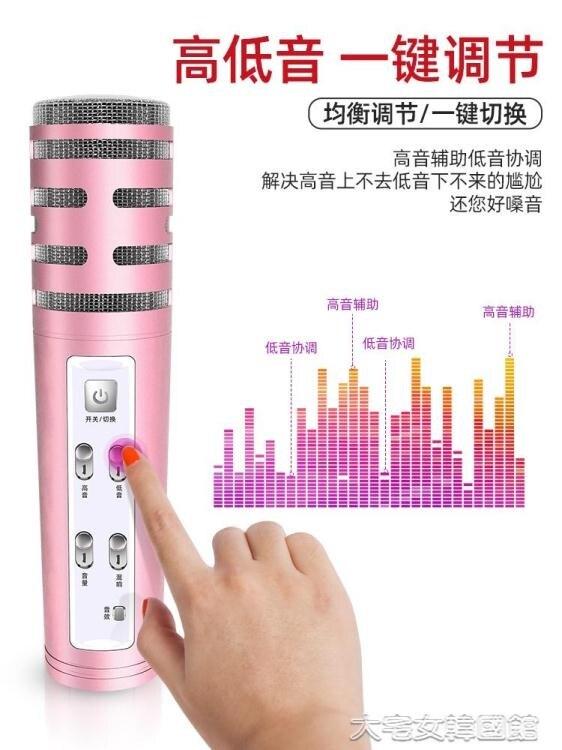 麥克風全名K歌全民麥克風神器小迷你話筒聲卡唱歌手機專用戶外直播設