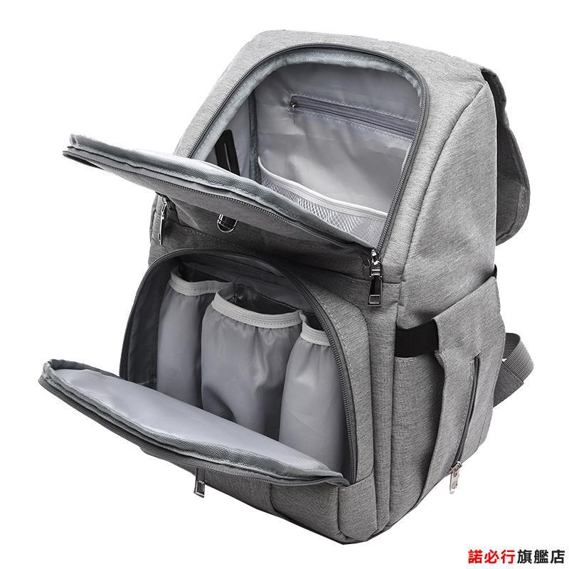 【全館免運】媽咪包新款時尚媽媽包母嬰包超輕日本外出雙肩包多功能大容量