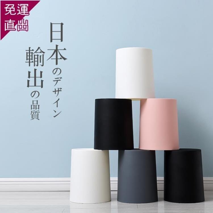 垃圾桶 日式創意家用雙層垃圾桶客廳衛生間廚房浴室臥室辦公室分類拉圾筒