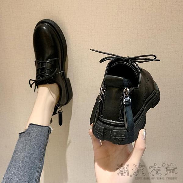 英倫風小皮鞋女秋季新款學生百搭日繫平底單鞋子黑色復古女鞋