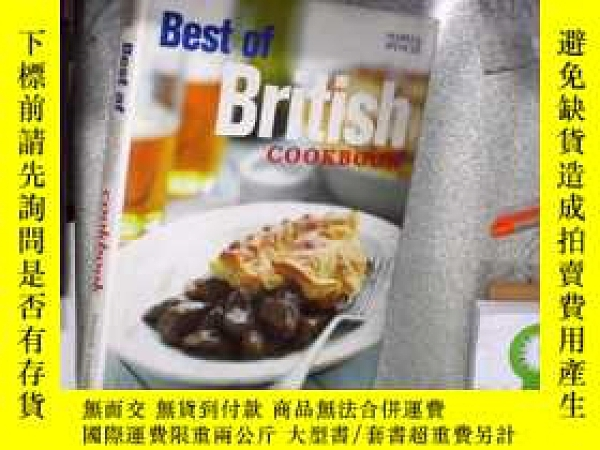二手書博民逛書店BEST罕見OF BRITISH COOKBOOK 最佳英國食譜