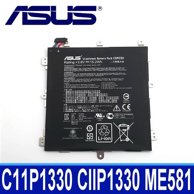 ASUS C11P1330 1芯 電池 MeMO Pad 8 AST21 2C CIIPI330