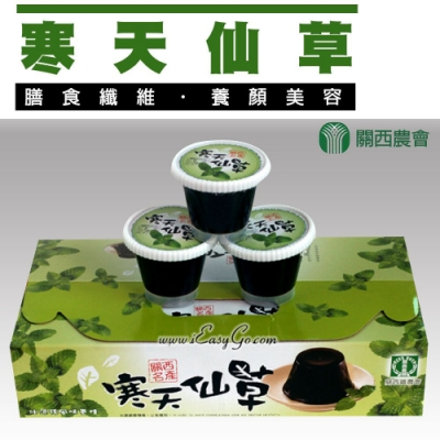 關西農會 寒天仙草凍 (100g / 8入 / 盒 x2盒)