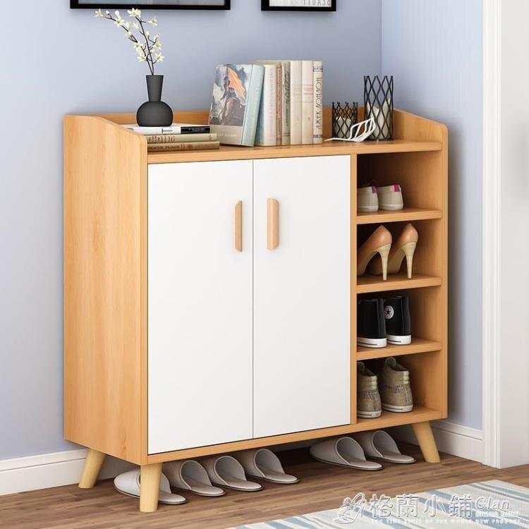 鞋櫃玄關櫃簡約現代櫃子北歐大容量仿實木經濟型簡易家用進門鞋櫃【免運】
