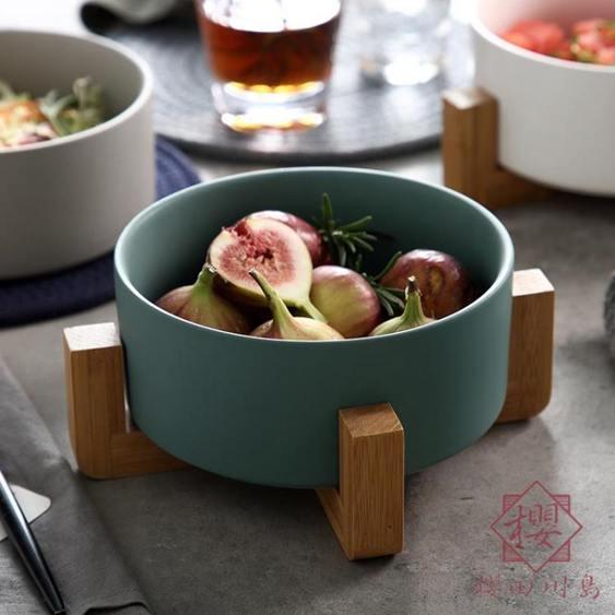 創意水果碗沙拉碗甜品碗 北歐家用帶木腳陶瓷碗