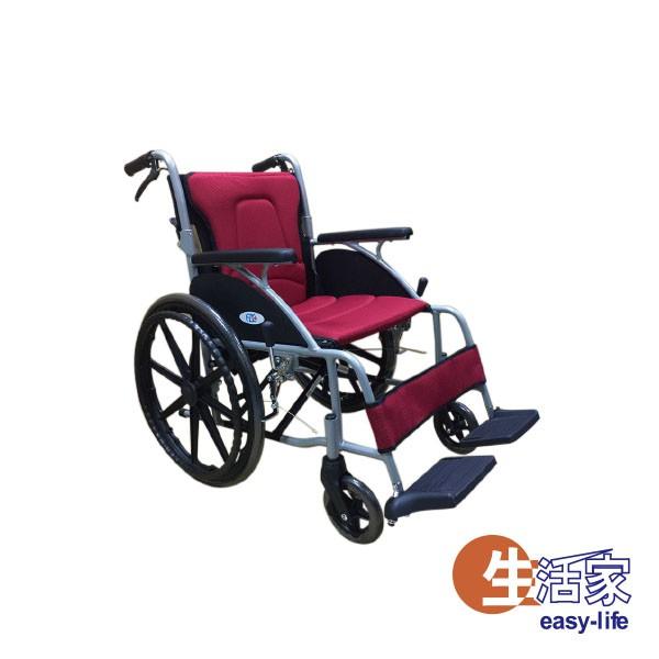 富士康弧形系列輪椅 FZK-2500.3500/ FZK-1500.2500.3500