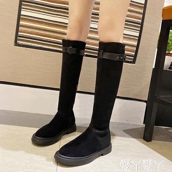 長靴 2021秋冬新款長靴高筒靴厚底彈力靴騎士長筒靴馬丁靴瘦瘦靴女鞋潮 愛丫 交換禮物