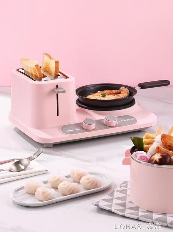 早餐機多功能四合一家用小型三明治烤面包機吐司多士爐 220V      交換禮物