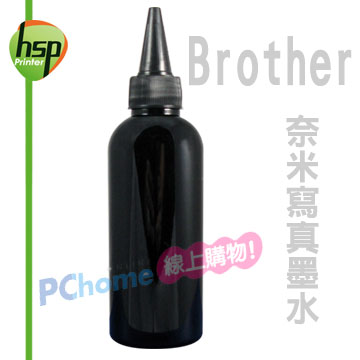 【HSP填充墨水】Brother 黑色 100C.C. 奈米寫真填充墨水