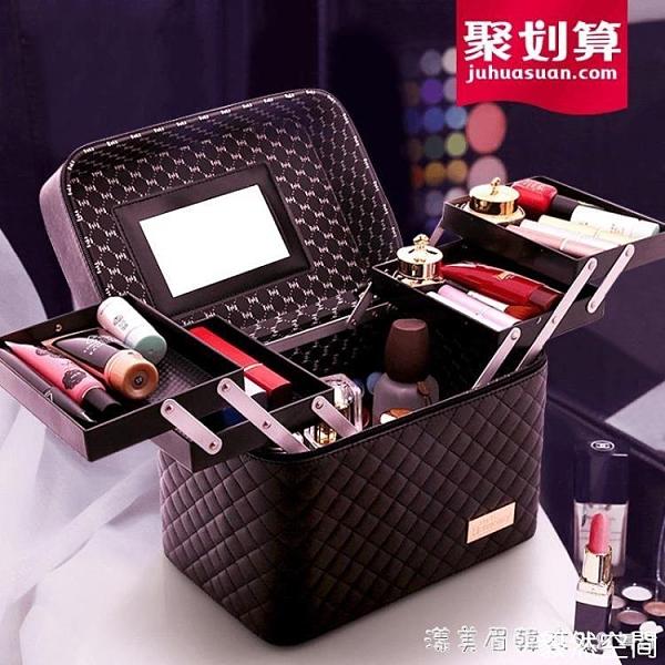 大容量韓國化妝包女多功能層小號網紅便攜手提化妝品收納盒簡約箱 【快速】