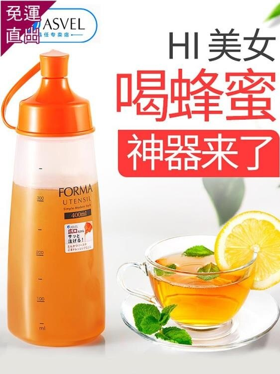 油壺 擠壓瓶番茄醬瓶蜂蜜瓶果醬沙拉醬瓶擠醬瓶商用調料油瓶 兒童節新品