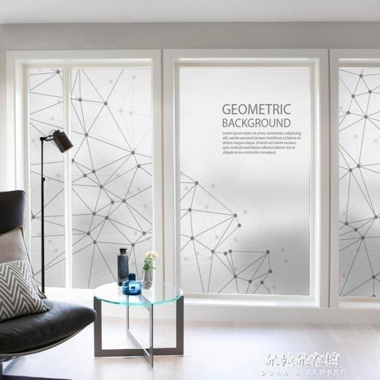 窗戶玻璃貼 磨砂玻璃貼紙裝飾辦公室櫥窗 個性創意遮光靜電玻璃貼膜