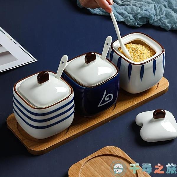 調料罐子日式調料盒廚房油鹽罐陶瓷調味罐辣椒油罐三件套【千尋之旅】