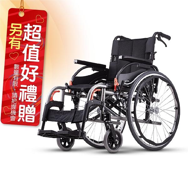 來而康 康揚 手動輪椅 KM-8522 STD flexx 變形金剛 標準款 輪椅補助C款 贈 輪椅置物袋