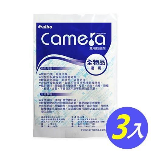 吸濕除霉乾燥劑 3入 乾燥包 除濕包 除溼包 防霉包 相機 攝影器材 防潮袋 除濕袋 防潮包 - o