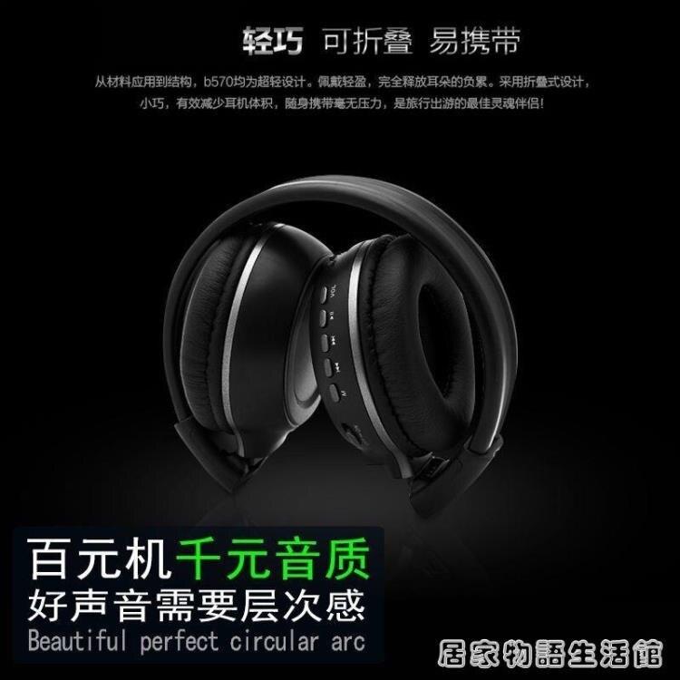 無線插卡藍芽耳機頭戴式雙耳重低音蘋果華為手機電腦游戲耳麥通用