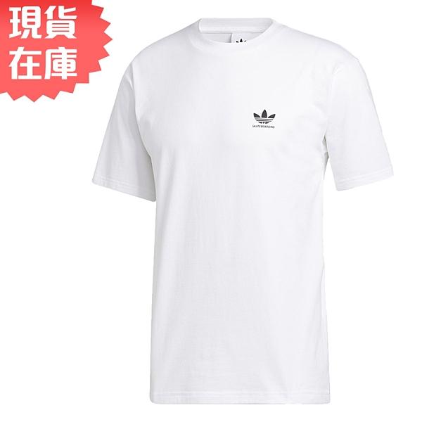 【現貨】ADIDAS ACTION SPORTS 男裝 女裝 休閒 短袖 胸口小LOGO 素面 純棉 白【運動世界】GL9849
