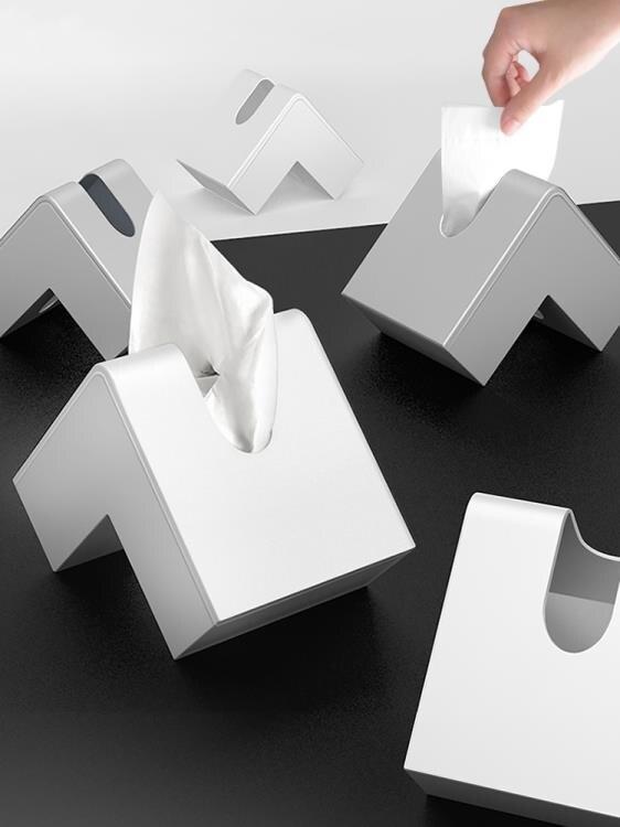 創意北歐式紙巾盒家用辦公客廳茶幾臥室書房日式簡約多功能抽紙盒 快速出貨交換禮物