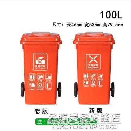垃圾分類垃圾桶帶蓋大號戶外四分類桶餐廚可回收環衛商用餐飲四色【99購物節】