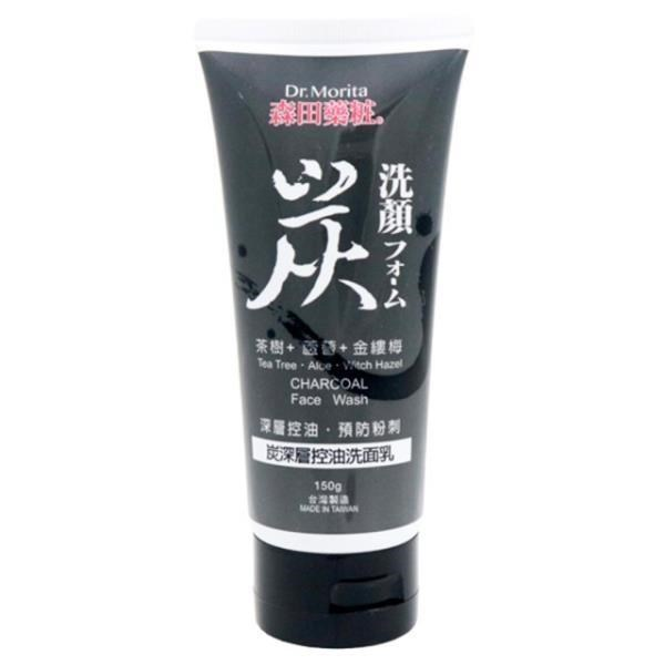 Dr.Morita森田藥粧-炭深層控油洗面乳(150g)