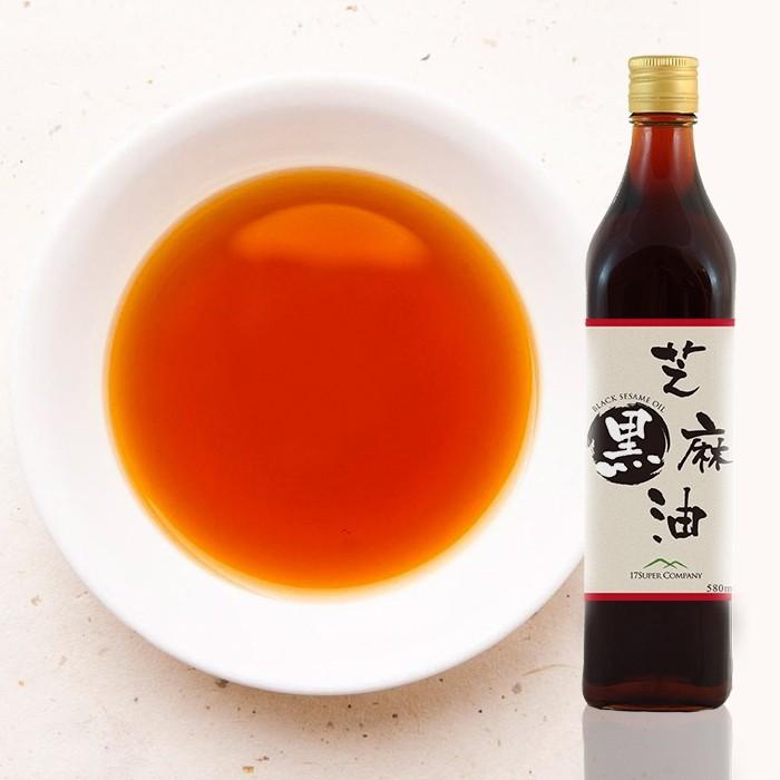 【17buyfruit】17BUY契作黑芝麻油/560 ml±5%(瓶)