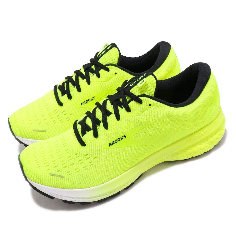 BROOKS 慢跑鞋Ghost 13 Splash Pack 男鞋 路跑 緩震 DNA科技 透氣 健身 球鞋 黃 黑 [1103481D774]