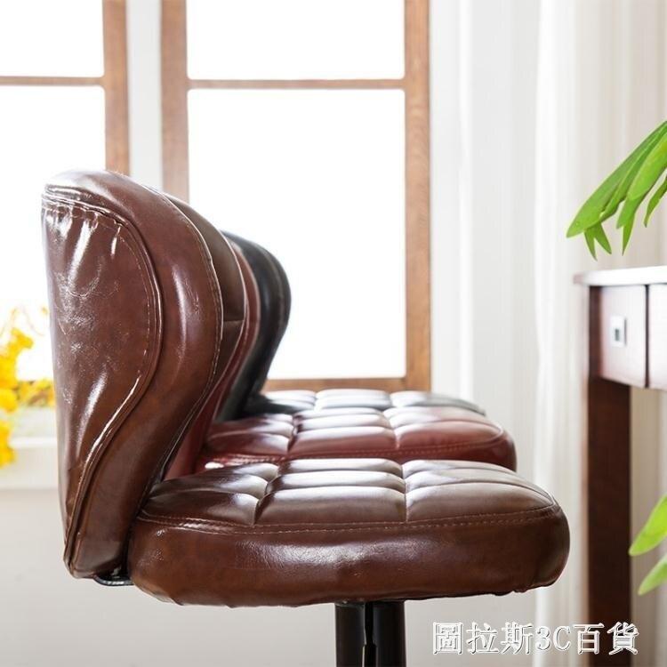 吧台椅 升降椅酒吧椅歐式高腳凳旋轉前台椅家用簡約收銀吧台凳靠背 摩登生活