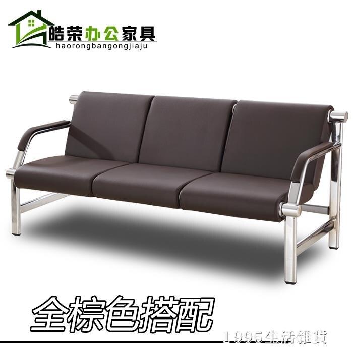 不銹鋼機場椅車站銀行等候椅沙發公共座椅連排椅 新年促銷