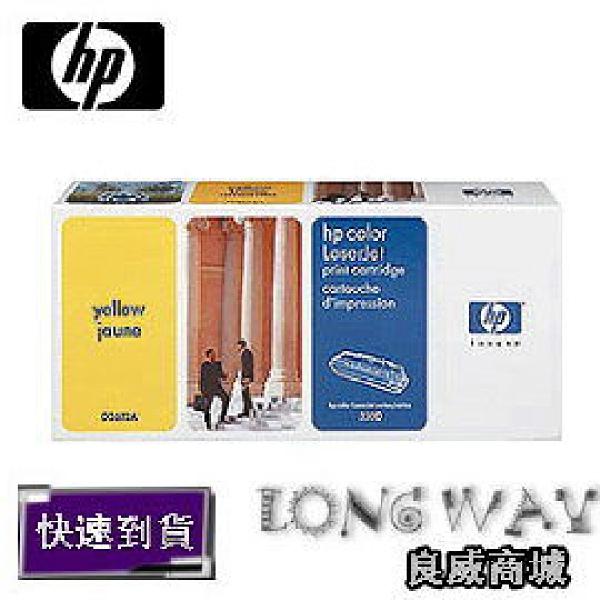 HP Q2672A 原廠黃色碳粉匣 ( 適用HP Color LaserJet 3500/3500n/3550/3550n/3700/3700dn)