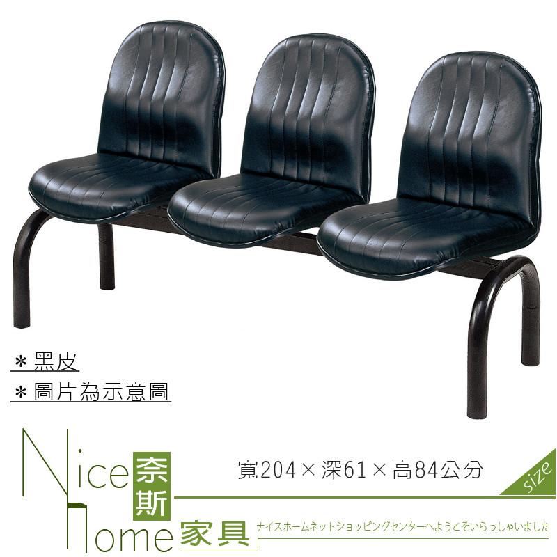 奈斯家具nice441-03-ho 四人座排椅/直線c
