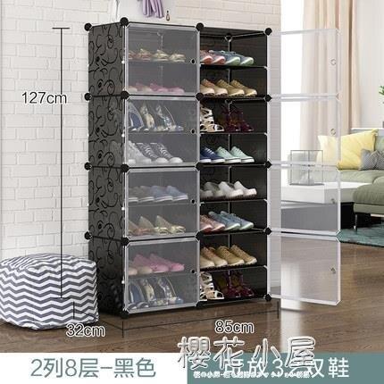 鞋櫃簡易家用室內好看門口經濟型宿舍多層防塵放鞋架子收納神器
