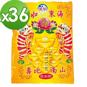 【老食說】拜拜祝壽 鳳梨酥(28gX36入)
