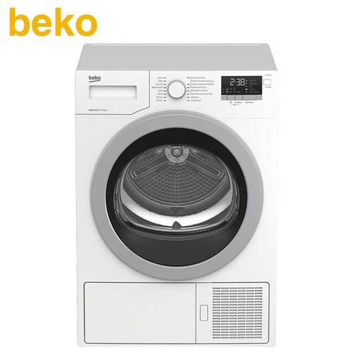 beko 英國倍科 ( DPY8405GXBI ) 8KG 歐洲製 變頻熱泵式滾筒乾衣機《送基本安裝 舊機回收》
