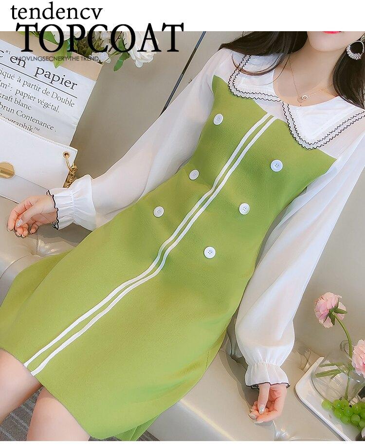 《全店75折》清漾雪紡拼接針織連衣裙長袖洋裝(S-XL,2色)- 梅西蒂絲(現貨+預購)