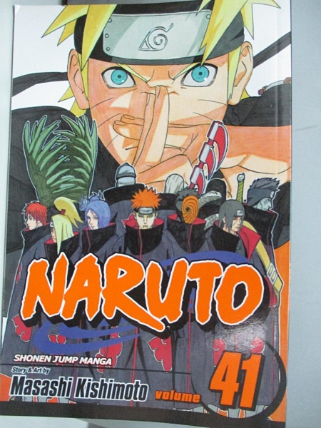 【書寶二手書T2/一般小說_ALV】Naruto 41: Jiraiya's Decision_Kishimoto, Masashi