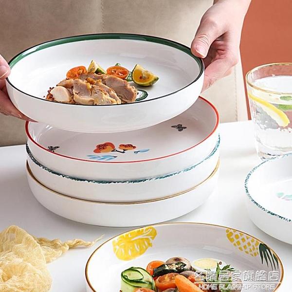 盤子創意家用菜盤牛排餐盤微波爐烤盤陶瓷盤烤箱專用碗ins風碟子 名購居家