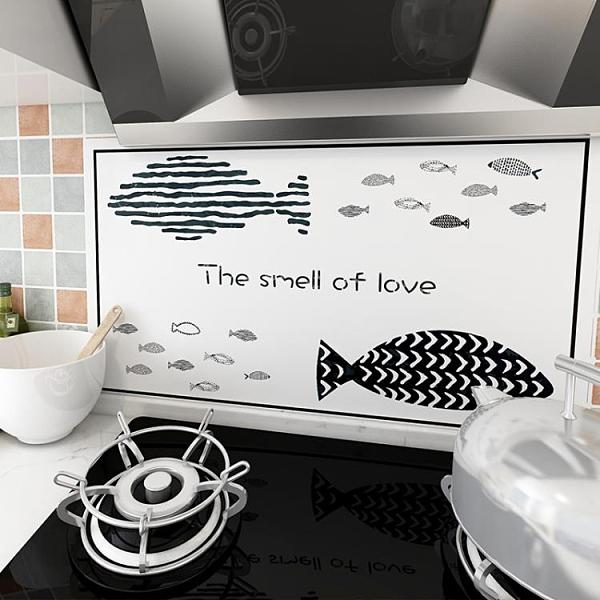 廚房墻面裝飾防油貼紙防水