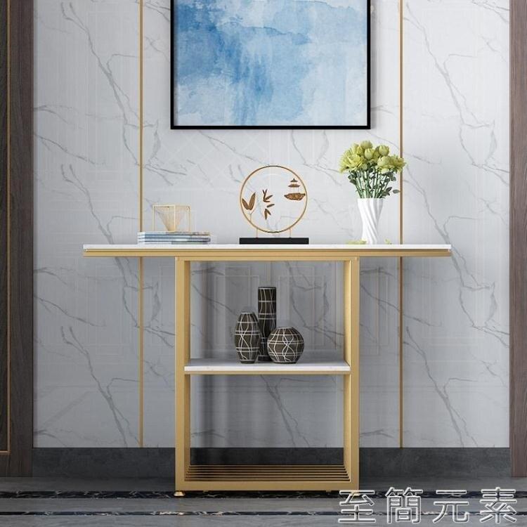 方形大理石鐵藝玄關台現代簡約輕奢玄關桌條幾靠牆邊桌入戶玄關