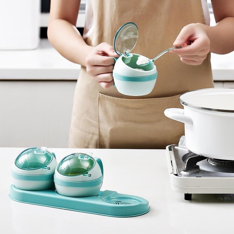 廚房調料盒套裝家用四格一體糖鹽味精佐料收納盒帶蓋三格調味罐子