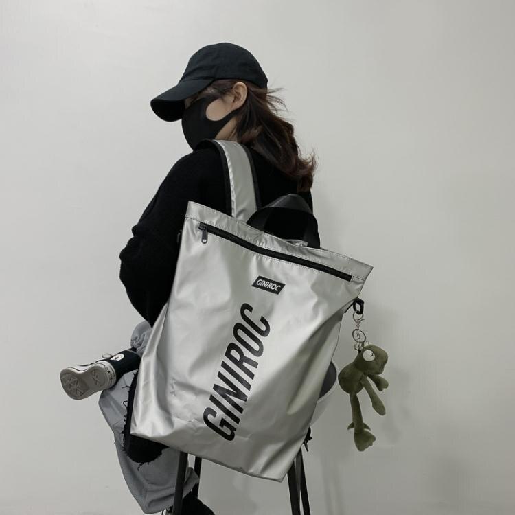 後背背包女潮酷工裝機能大容量高中大學生韓版原宿ulzzang書包女 全館免運