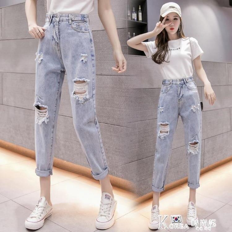 破洞牛仔褲女春2020新款韓版直筒寬鬆休閒高腰乞丐小腳蘿卜哈倫褲