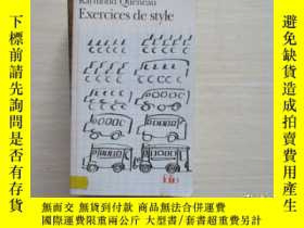 二手書博民逛書店RAYMOND罕見QUENEAU EXERCICES DE ST