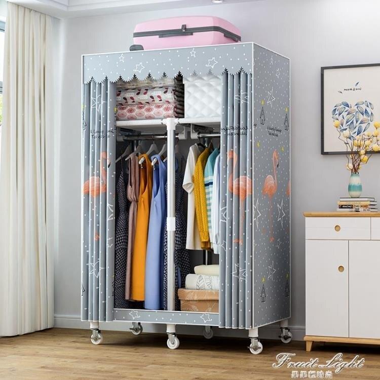 可行動衣櫃簡易布衣櫃鋼管加厚牛津布家用臥室櫃子組裝布藝掛衣櫥 NMS