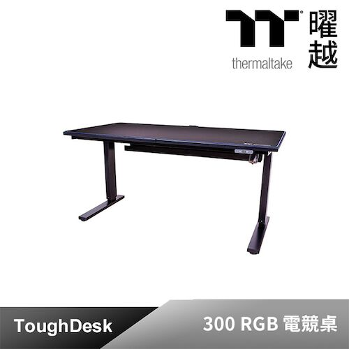 Tt eSPORTS ToughDesk 300 RGB 電競桌