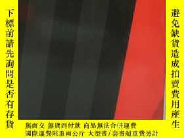 二手書博民逛書店大字版罕見文芸文庫 古今和歌集(勉誠社 1983年 初版第一刷)